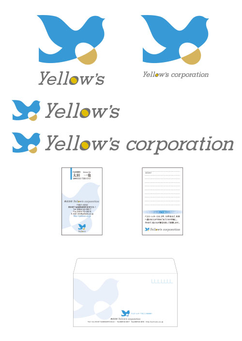 YELLOWS_S.jpg